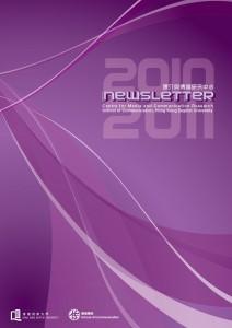 newsletter1011