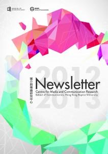 newsletter1213