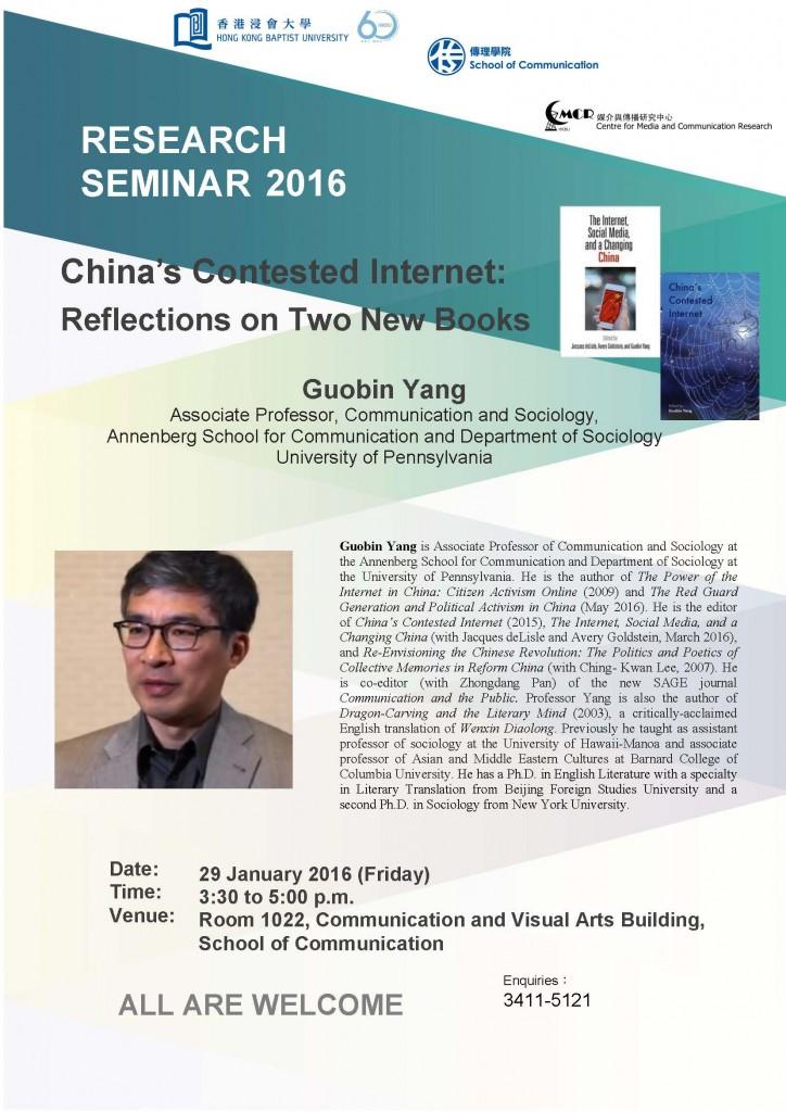 29jan16_public_lecture