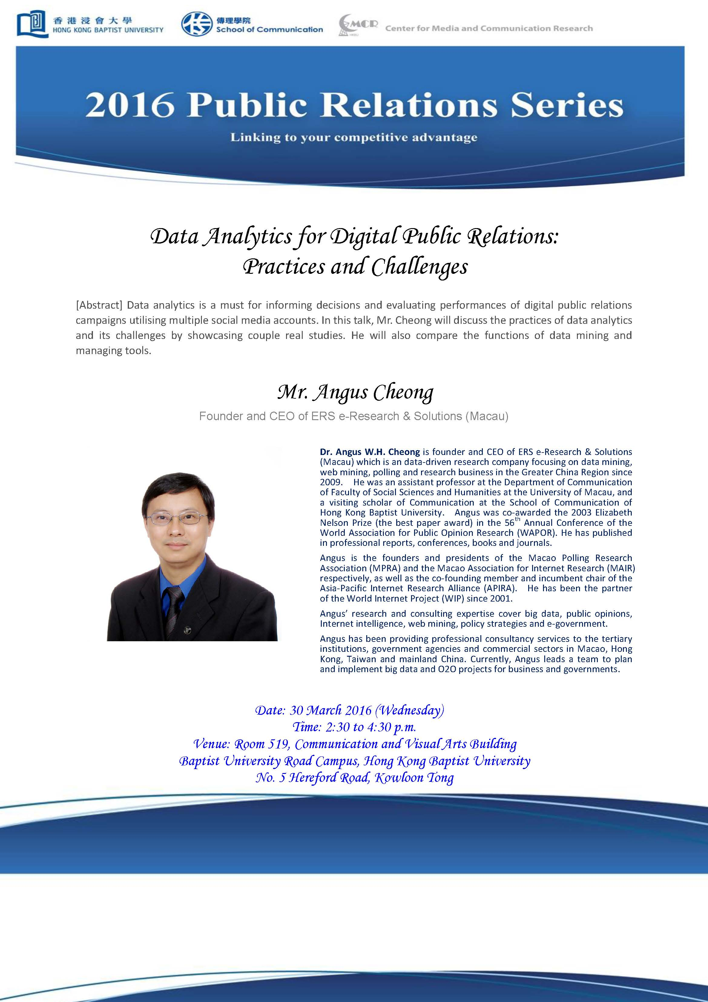 Data Analytics of Digital Public Relations: Practices and Challenges