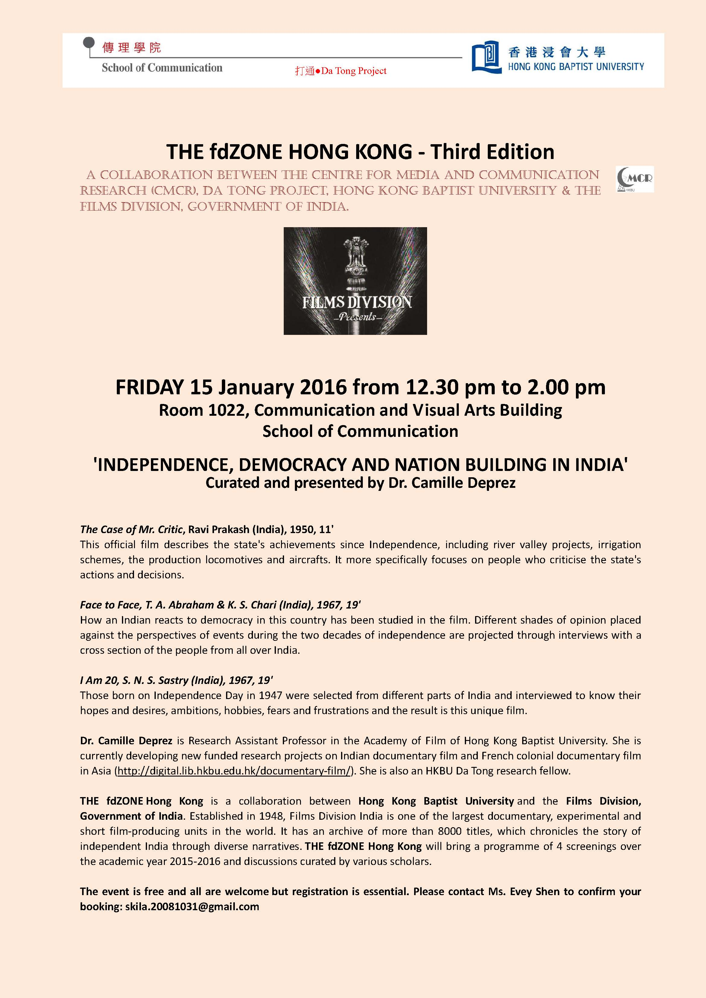 Film Screening - THE fdZONE HONG KONG - Third Edition