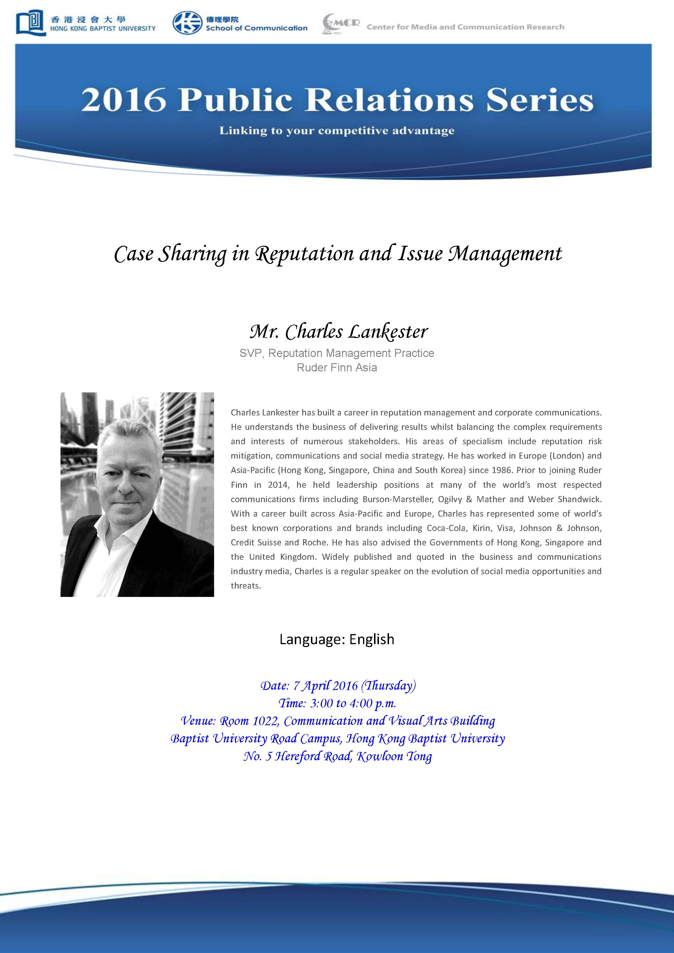 Lankester Case Sharing in Reputation and Issue Management