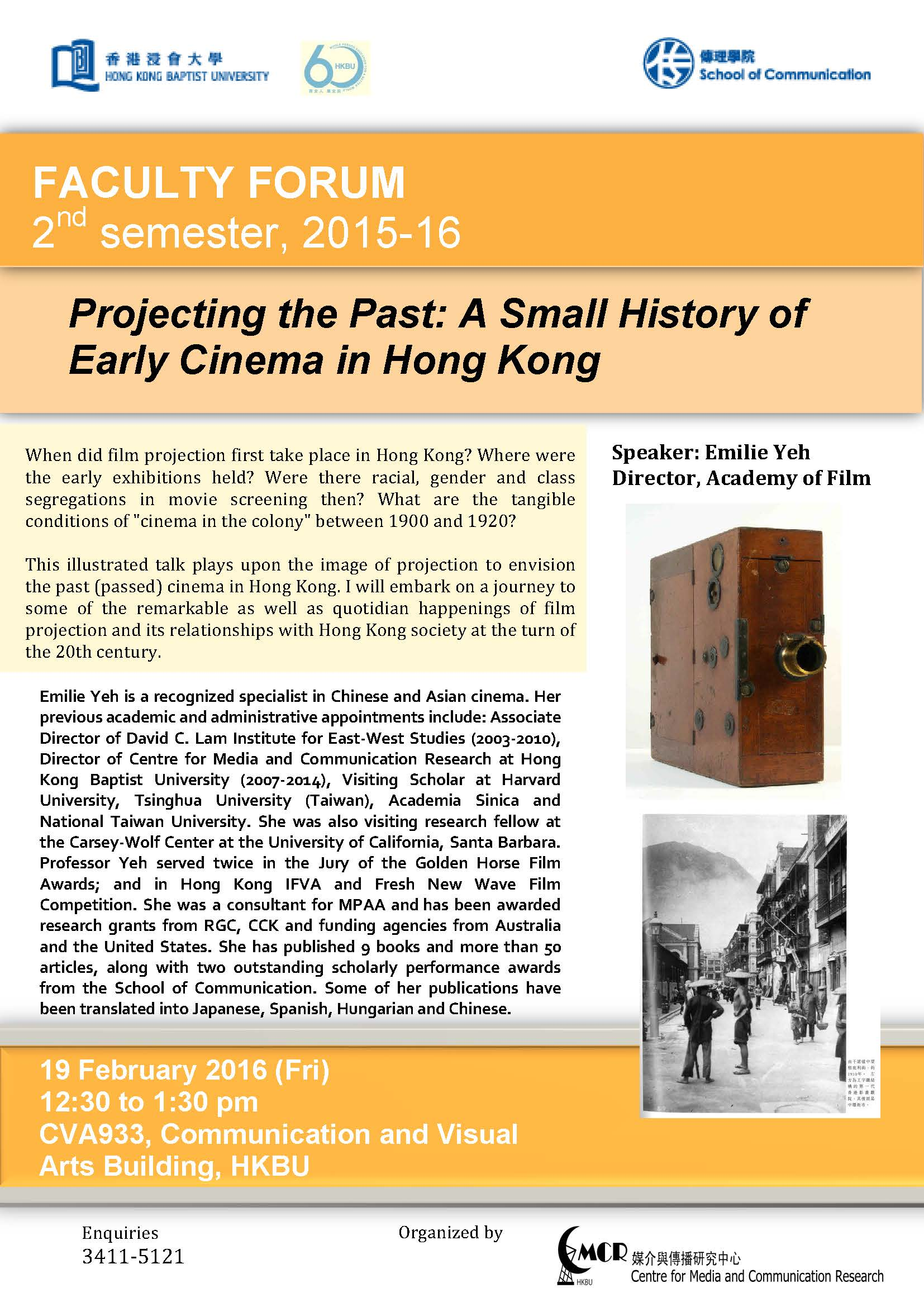 Projecting the Past: A Small History of Early Cinema in Hong Kong
